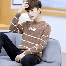 New round neck Korean sweater in autumn and winter