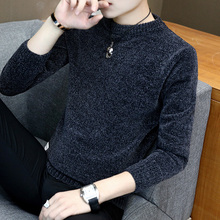 Chenille thickened solid round neck with Korean fashion sweater