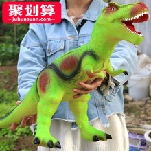 Simulation soft rubber large dinosaur toy Tyrannosaurus Rex animal model large plastic soft baby 3 years old 6 boys
