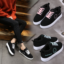 Winter new Korean Plush warm flat sole cotton shoes