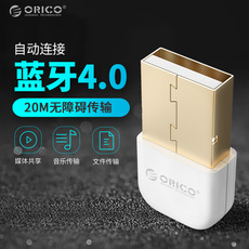 батарейка The Orico ORICO USB 4.0
