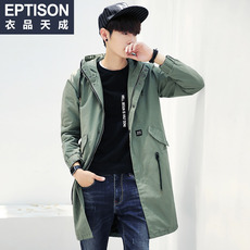 Mens windbreaker Eptison 6mf019 2017