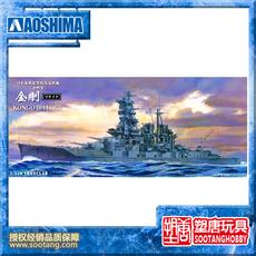 Модель военного корабля