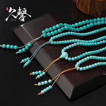 Jiuxin jewelry live broadcast natural raw ore Turquoise Pendant 18K inlaid hand string three-way Spacer Bead Necklace 1