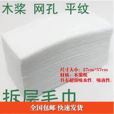 Гостиничное махровое полотенце/банное полотенце Jiajing 60g