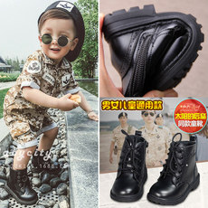 Baby boots OTHER