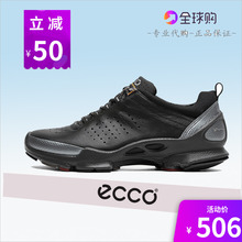 Ecco summer outdoor lace cowhide touring shoes