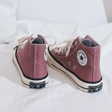 Rainbow song autumn new high top lace up Korean small white canvas shoes