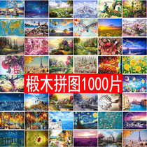 Adult custom optional import quality jigsaw puzzles