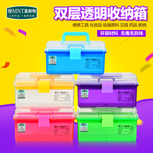 Germany, the United States nite double household toolbox, plastic, hardware, trumpet, portable nail art painting box.