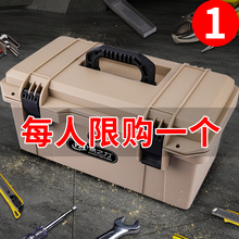 Toolbox Large Hardware and Electrical Maintenance Set Household Portable Multi-function Car-mounted Receiving Box Plastic Parts Box