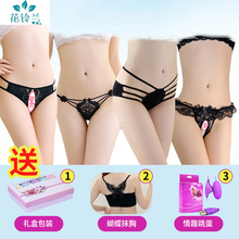 Flower lily sexy underwear opening Lace Sexy pearl massage T-String pants gift box tempting jump girl