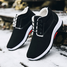 Winter lace up Plush warm all-around sneakers