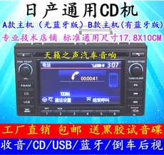 Автомагнитола Panasonic CD USB
