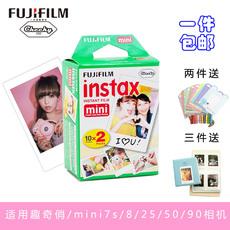 Кассета для Polaroid Fujifilm 20 Mini7s/8/mini25