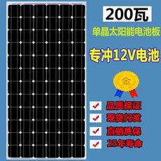 Солнечный модуль Ttsolar 200 12V