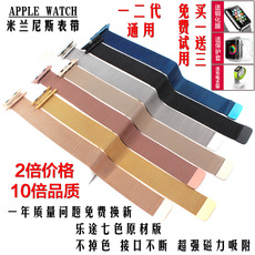 Lotto sales Apple Watch Iwatch2 38/42mm