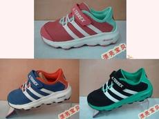 детские кроссовки Adidas bb1941/bb1940/bb1942 17