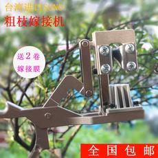 Нож для садоводства Импорт Тайваня прививкой