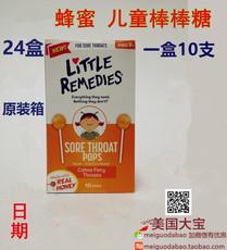 Конфеты Little colds remedies 18