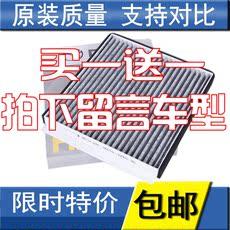 Салонные фильтры OTHER CX-5 Cx-4