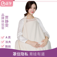 Yue pregnant ly519m