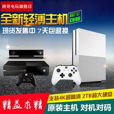 Игровая приставка Microsoft XBOXONE XBOX ONE