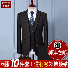 Business suit Princesong prs16tz99