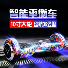 Самобалансирующийся электромобиль King Sheng
