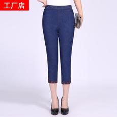Одежда для дам 8133
