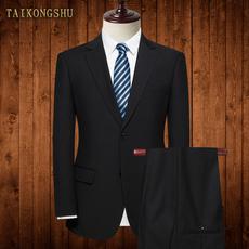 Деловой костюм Taikongshu Canglan