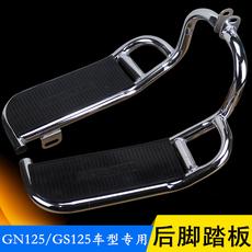 Полка на электромобиль/мотоцикл GN125 GS125