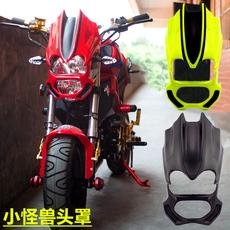Передние и боковые крылья на мотоцикл