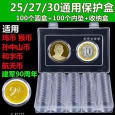 Коробка для нумезматики Цзяньцзюнь курица монеты
