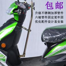 Держатель для зонта на скутер Speed