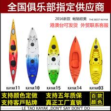 Байдарки, Каноэ Ocean kayak 10