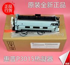 Комплектующие для принтеров