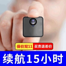 Camera small wireless panoramic WiFi mobile remote HD indoor home night vision network hidden monitoring set