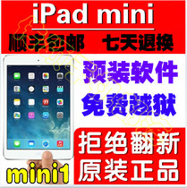 Apple/�O�� iPad mini(16G)WIFI��ipadmini2��4Gmini����ƽ�����
