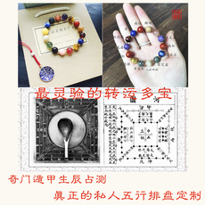 Hand chain OTHER