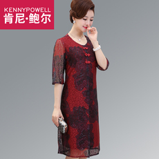 Clothing for ladies Kenny powell 5284/68xl
