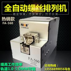 Машина по производству болтов Fuma FA-560