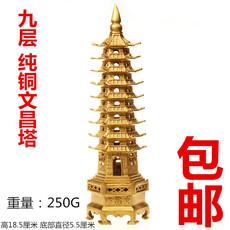 Башня Вэньчан