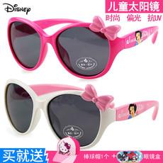 Disney dsk9516