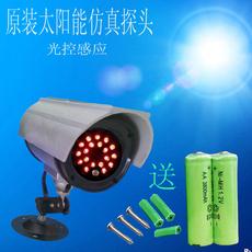 Камера с моделированием процесса слежения Yao