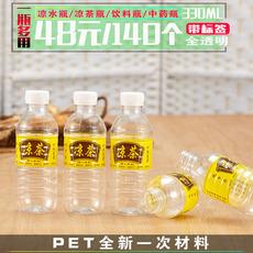Биоразлагаемая посуда 330ml Pet 48