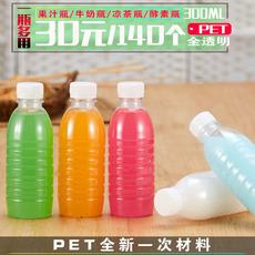 Биоразлагаемая посуда 300ml Pet