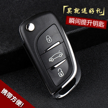 Car key ASX RVR Mitsubishi wing God shell Outlander Pajero V97 modified DS new folding key