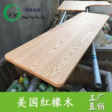 Необработанная древесина Auspicious plate DIY