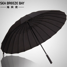 Зонт Sea Breeze Bay HFW/001 24